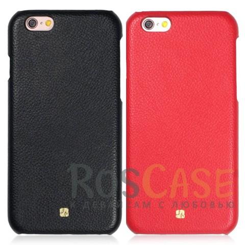 Накладка Just Must SU II Collection с олеофобным покрытием для Apple iPhone 6/6s (4.7)Описание:бренд -&amp;nbsp;Just Must;материал - искусственная кожа;совместимость - Apple iPhone 6/6s (4.7);тип - накладка.<br><br>Тип: Чехол<br>Бренд: Just Must<br>Материал: Искусственная кожа