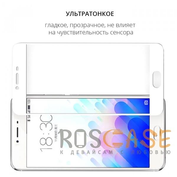 Изображение Белый Artis 2.5D   Цветное защитное стекло на весь экран для Meizu U10 на весь экран