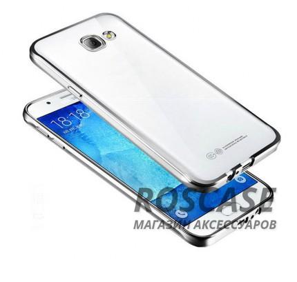 Прозрачный силиконовый чехол для Samsung A310F Galaxy A3 (2016) с глянцевой окантовкой (Серебряный)Описание:подходит для Samsung A310F Galaxy A3 (2016);материал - силикон;тип - накладка.Особенности:глянцевая окантовка;прозрачный центр;гибкий;все вырезы в наличии;не скользит в руках;ультратонкий.<br><br>Тип: Чехол<br>Бренд: Epik<br>Материал: Силикон