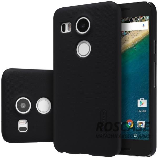Чехол Nillkin Matte для LG Google Nexus 5x (+ пленка) (Черный)Описание:фирма: Nillkin;полное соответствие: LG Google Nexus 5x;материал: закаленный пластик;вид: чехол-накладка.Особенности:имеет специальное антикислотное покрытие;высокая степень защищенности для аппарата;пленка для экрана в дополнение;стильные внешние детали.<br><br>Тип: Чехол<br>Бренд: Nillkin<br>Материал: Поликарбонат