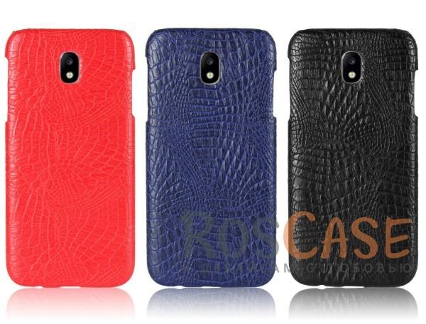 Стильный защитный чехол-накладка с текстурой крокодиловой кожи для Samsung J730 Galaxy J7 (2017)Описание:совместимость - Samsung J730 Galaxy J7 (2017);тип - накладка;материал - искусственная кожа;защита задней панели и боковых граней;не скользит в руках;не заметны отпечатки пальцев;ультратонкий дизайн;фактурная поверхность с имитацией крокодиловой кожи;все необходимые функциональные вырезы.<br><br>Тип: Чехол<br>Бренд: Epik<br>Материал: Искусственная кожа
