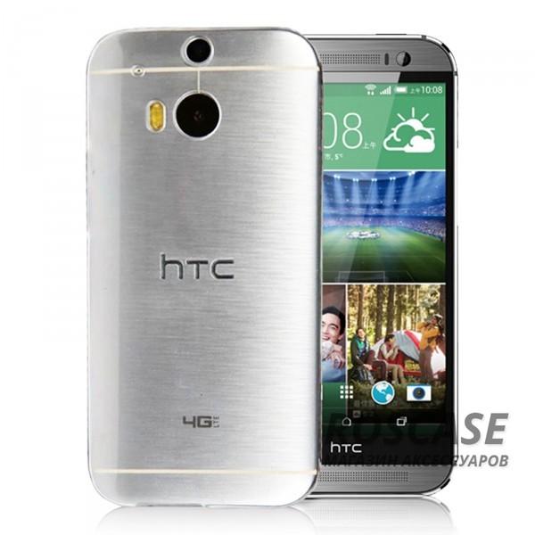 TPU чехол Ultrathin Series 0,33mm для HTC New One 2 / M8Описание:бренд:&amp;nbsp;Epik;совместим с HTC New One 2 / M8;материал: термополиуретан;тип: накладка.&amp;nbsp;Особенности:ультратонкий дизайн - 0,33 мм;прозрачный;эластичный и гибкий;надежно фиксируется;все функциональные вырезы в наличии.<br><br>Тип: Чехол<br>Бренд: Epik<br>Материал: TPU