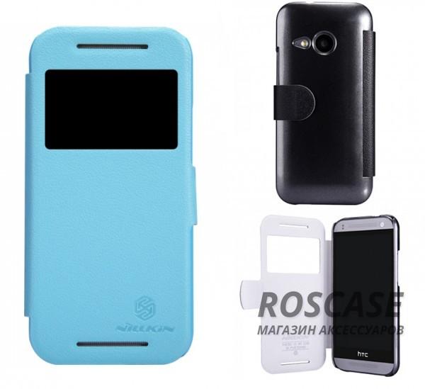 Кожаный чехол (книжка) Nillkin Fresh Series для HTC One mini 2Описание:Изготовлен компанией Nillkin;Спроектирован персонально для HTC One One mini 2;Материал: синтетическая высококачественная кожа и поликарбонат;Форма: чехол в виде книжки.Особенности:Исключается появление царапин и возникновение потертостей;Восхитительная амортизация при любом ударе;Фактурная поверхность;Не подвергается деформации;Непритязателен в уходе.<br><br>Тип: Чехол<br>Бренд: Nillkin<br>Материал: Искусственная кожа