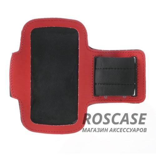 Неопреновый спортивный чехол на руку для смартфонов 129,9х65,9х6,0-11,6 (Красный)Описание:бренд Epik;совместимость - смартфоны с габаритами 129,9х65,9х6,0-11,6;материал - неопрен;тип  -  спортивный чехол на руку.&amp;nbsp;Особенности:водоотталкивающий материал;прошит по периметру;компактный;защита от царапин;кармашки для мелочей;не пропускает влагу;крепится на руку.<br><br>Тип: Чехол<br>Бренд: Epik<br>Материал: Неопрен