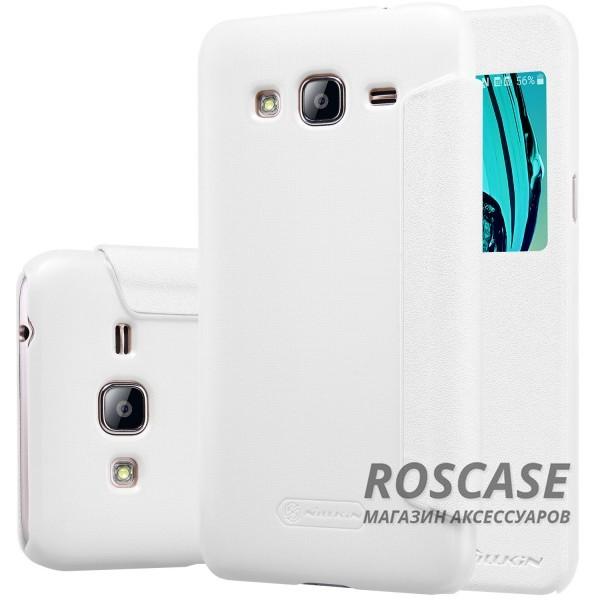 Защитный чехол-книжка с информационным окошком для Samsung J320F Galaxy J3 (2016) (Белый)Описание:бренд&amp;nbsp;Nillkin;изготовлен для Samsung J320F Galaxy J3 (2016);материал: искусственная кожа, поликарбонат;тип: чехол-книжка.Особенности:не скользит в руках;защита от механических повреждений;окошко в обложке;не выгорает;блестящая поверхность;надежная фиксация.<br><br>Тип: Чехол<br>Бренд: Nillkin<br>Материал: Искусственная кожа