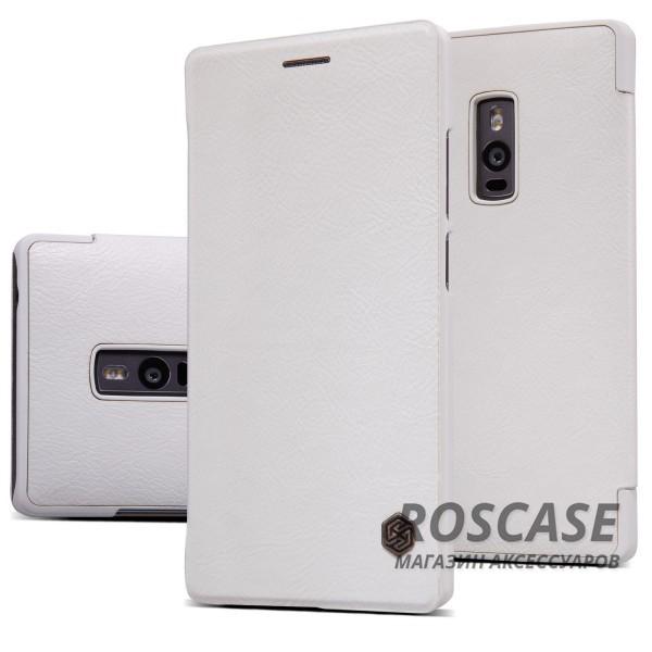 Кожаный чехол (книжка) Nillkin Qin Series для OnePlus 2 (Белый)Описание:производитель:&amp;nbsp;Nillkin;совместим с&amp;nbsp;OnePlus 2;материал: натуральная кожа;тип: чехол-книжка.&amp;nbsp;Особенности:слот для визиток;ультратонкий;фактурная поверхность;внутренняя отделка микрофиброй.<br><br>Тип: Чехол<br>Бренд: Nillkin<br>Материал: Натуральная кожа