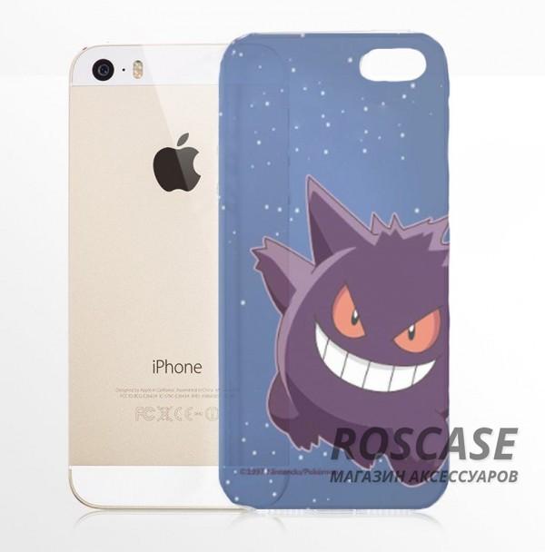 Силиконовый чехол Funny Pokemons для Apple iPhone 5/5S/SE (Gengar)Описание:бренд:&amp;nbsp;Epik;совместимость: Apple iPhone 5/5S/SE;материал: силикон;тип: накладка.&amp;nbsp;Особенности:принт с покемонами;не скользит в руках;эластичный и гибкий;плотно прилегает;в наличии все функциональные вырезы.<br><br>Тип: Чехол<br>Бренд: Epik<br>Материал: TPU