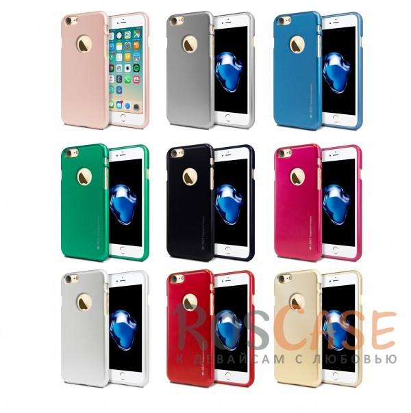 TPU чехол Mercury iJelly Metal series для Apple iPhone 7 (4.7)Описание:&amp;nbsp;&amp;nbsp;&amp;nbsp;&amp;nbsp;&amp;nbsp;&amp;nbsp;&amp;nbsp;&amp;nbsp;&amp;nbsp;&amp;nbsp;&amp;nbsp;&amp;nbsp;&amp;nbsp;&amp;nbsp;&amp;nbsp;&amp;nbsp;&amp;nbsp;&amp;nbsp;&amp;nbsp;&amp;nbsp;&amp;nbsp;&amp;nbsp;&amp;nbsp;&amp;nbsp;&amp;nbsp;&amp;nbsp;&amp;nbsp;&amp;nbsp;&amp;nbsp;&amp;nbsp;&amp;nbsp;&amp;nbsp;&amp;nbsp;&amp;nbsp;&amp;nbsp;&amp;nbsp;&amp;nbsp;&amp;nbsp;&amp;nbsp;&amp;nbsp;&amp;nbsp;бренд&amp;nbsp;Mercury;совместим с Apple iPhone 7 (4.7);материал: термополиуретан;форма: накладка.Особенности:на чехле не заметны отпечатки пальцев;защита от механических повреждений;гладкая поверхность;не деформируется;металлический отлив.<br><br>Тип: Чехол<br>Бренд: Mercury<br>Материал: TPU