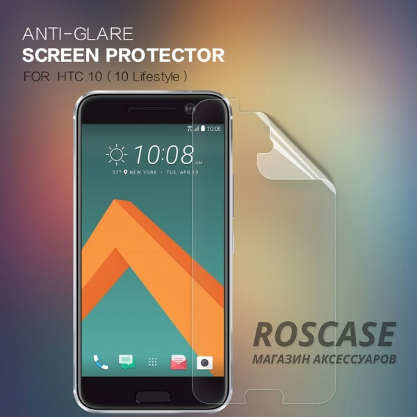 Защитная пленка Nillkin для HTC 10 / 10 LifestyleОписание:бренд&amp;nbsp;Nillkin;разработана для HTC 10 / 10 Lifestyle;материал: полимер;тип: матовая.&amp;nbsp;Особенности:предотвращает появление царапин на экране;после ее удаления не остается следов;идеально подходит под размеры дисплея;в комплекте все необходимое для самостоятельной установки.&amp;nbsp;<br><br>Тип: Защитная пленка<br>Бренд: Nillkin