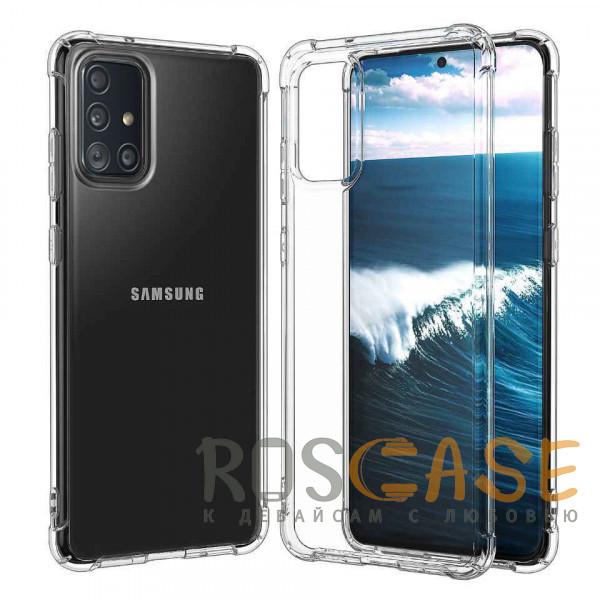 Фото Прозрачный King Kong | Противоударный прозрачный чехол для Samsung Galaxy A51 с защитой углов