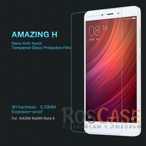 Защитное стекло Nillkin Anti-Explosion Glass Screen (H) для Xiaomi Redmi Note 4Описание:компания-производитель:&amp;nbsp;Nillkin;совместимо с Xiaomi Redmi Note 4;материал: закаленное стекло;тип: стекло.&amp;nbsp;Особенности:имеются все функциональные вырезы;антибликовое покрытие;твердость 9H;не влияет на чувствительность сенсора;легко очищается;толщина - &amp;nbsp;0,3 мм;анти-отпечатки.<br><br>Тип: Защитное стекло<br>Бренд: Nillkin