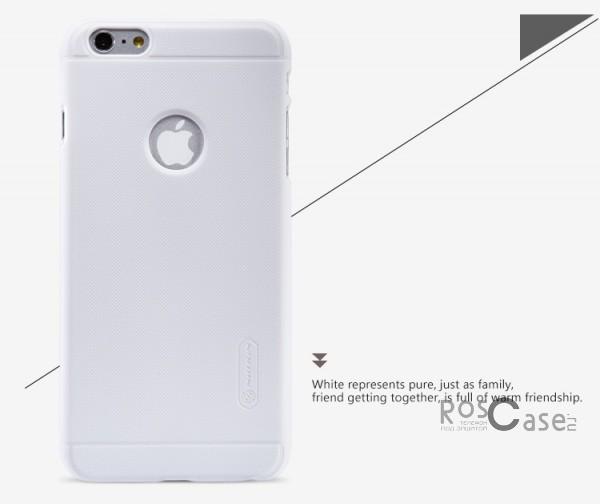 "Фото Белый Nillkin Super Frosted Shield | Матовый чехол для Apple iPhone 6 plus (5.5"")  / 6s plus (5.5"") (+ пленка)"