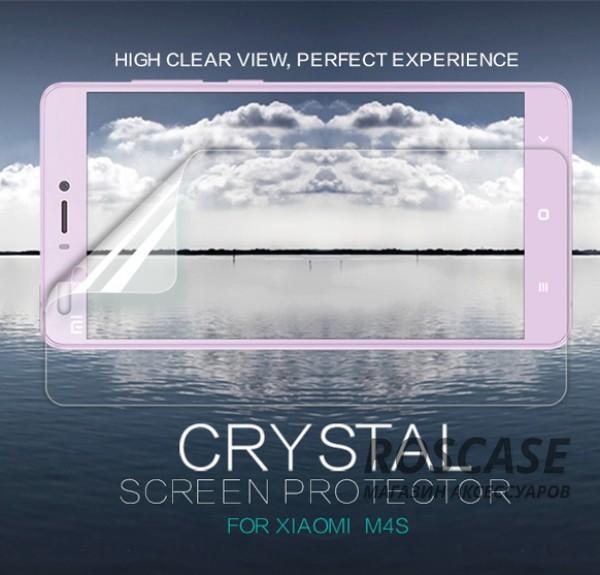 Защитная пленка Nillkin Crystal для Xiaomi Mi 4sОписание:бренд:&amp;nbsp;Nillkin;разработана для Xiaomi Mi 4s;материал: полимер;тип: защитная пленка.&amp;nbsp;Особенности:имеет все функциональные вырезы;прозрачная;анти-отпечатки;не влияет на чувствительность сенсора;защита от потертостей и царапин;не оставляет следов на экране при удалении;ультратонкая.<br><br>Тип: Защитная пленка<br>Бренд: Nillkin