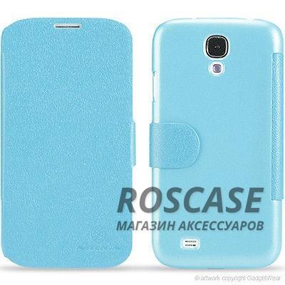 Кожаный чехол (книжка) Nillkin Fresh Series для Samsung i9500 Galaxy S4 (Голубой)Описание:разработчик и производитель&amp;nbsp;Nillkin;изготовлен из синтетической кожи и поликарбоната;фактурная поверхность;тип конструкции: чехол-книжка;совместим с Samsung i9500 Galaxy S4.&amp;nbsp;Особенности:оригинальный дизайн;яркая палитра цветов;магнитная застежка;на нем не видны отпечатки пальцев.<br><br>Тип: Чехол<br>Бренд: Nillkin<br>Материал: Искусственная кожа