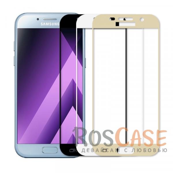 Прочное противоударное стекло на весь экран с дополнительной защитой краев для Samsung A520 Galaxy A5 (2017)Описание:совместимо с Samsung A520 Galaxy A5 (2017);выпуклое, 3D-дизайн;защита от царапин и ударов;ультратонкое - 0,3 мм;цветная рамка;не влияет на чувствительность сенсора;предусмотрены все необходимые вырезы.<br><br>Тип: Защитное стекло<br>Бренд: Epik