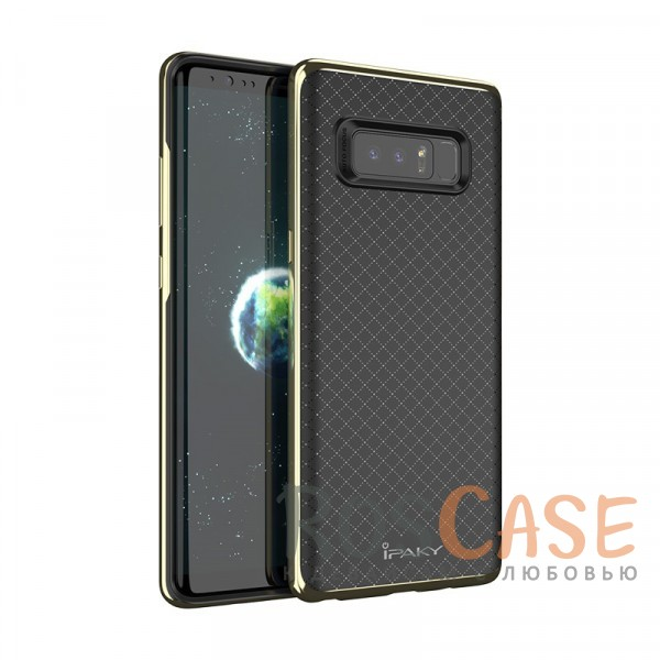 Двухкомпонентный чехол Hybrid со вставкой цвета металлик для Samsung Galaxy Note 8 (Черный / Золотой)Описание:совместимость - Samsung Galaxy Note 8;бренд - iPaky;материал - поликарбонат, термополиуретан;тип - накладка;прочная структура из двух элементов;на чехле не заметны отпечатки пальцев;предусмотрены все функциональные вырезы.<br><br>Тип: Чехол<br>Бренд: iPaky<br>Материал: Поликарбонат