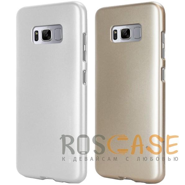 Фото Mercury iJelly Metal | Силиконовый чехол для Samsung G950 Galaxy S8