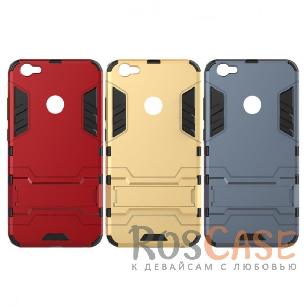 Ударопрочный чехол-подставка Transformer для Xiaomi Redmi Note 5A Prime / Redmi  Y1/Y1 с мощной защитой корпусаОписание:совместимость - Xiaomi Redmi Note 5A Prime / Redmi  Y1;материалы - термополиуретан, поликарбонат;тип - накладка;функция подставки;защита от ударов, сколов, трещин;не скользит в руках;прочная конструкция;все необходимые функциональные вырезы.<br><br>Тип: Чехол<br>Бренд: Epik<br>Материал: Пластик