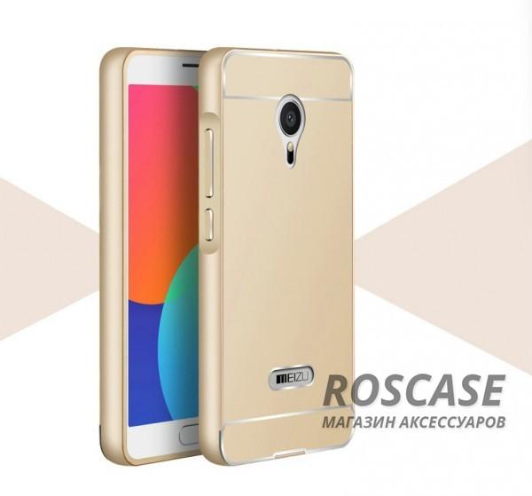 Фото Золотой Металлический бампер для Meizu MX5 с пластиковой вставкой