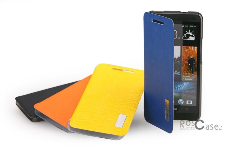 ������� ������ Rock ��� HTC one/m7