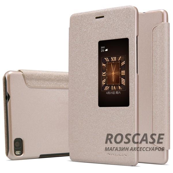 Кожаный чехол (книжка) Nillkin Sparkle Series для Huawei Ascend P8 (Золотой)Описание:бренд -&amp;nbsp;Nillkin;совместим с Huawei Ascend&amp;nbsp;P8;материал - кожзам;тип: книжка.&amp;nbsp;Особенности:функция Sleep mode;окошко в обложке;блестящая поверхность;защита со всех сторон.<br><br>Тип: Чехол<br>Бренд: Nillkin<br>Материал: Искусственная кожа