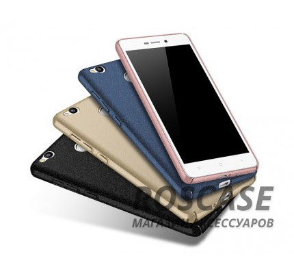 Пластиковый чехол Msvii Quicksand series для Xiaomi Redmi 3 Pro / Redmi 3sОписание:производитель - Msvii;совместим с Xiaomi Redmi 3 Pro / Redmi 3s;материал  -  пластик;тип  -  накладка.&amp;nbsp;Особенности:матовая поверхность;имеет все разъемы;тонкий дизайн не увеличивает габариты;накладка не скользит;защищает от ударов и царапин;износостойкая.<br><br>Тип: Чехол<br>Бренд: Epik<br>Материал: Пластик