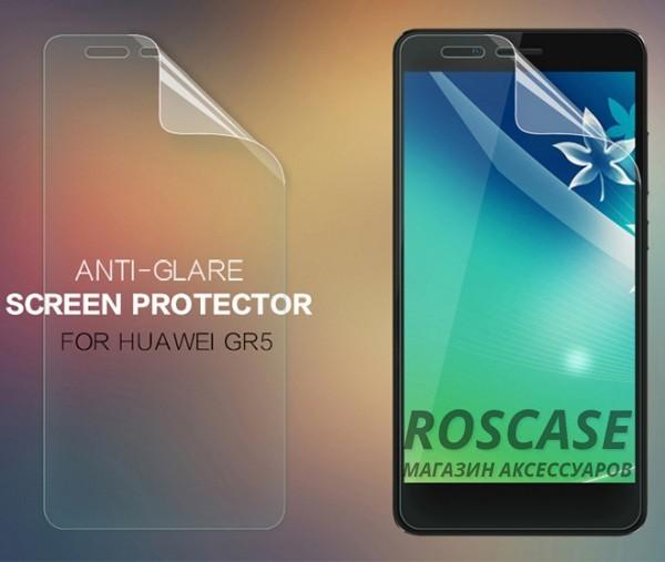 Защитная пленка Nillkin для Huawei Honor 5X / GR5 (Матовая)Описание:производитель -&amp;nbsp;Nillkin;предназначена для Huawei Honor X5 / GR5;используемый материал: полимер;форма : защитная пленка.Особенности:защита от царапин;очень тонкая;прочная;антибликовое покрытие;не влияет на отзыв сенсора.<br><br>Тип: Защитная пленка<br>Бренд: Nillkin