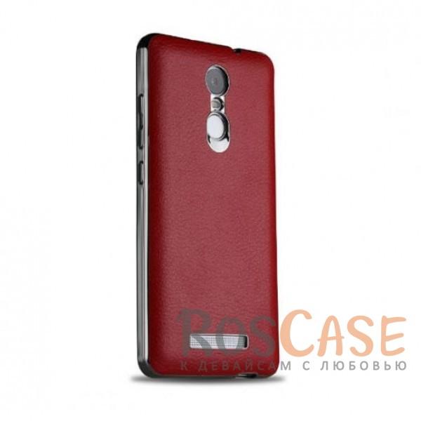 TPU чехол с классической кожаной вставкой для Xiaomi Redmi Note 3 / Redmi Note 3 Pro (Красный)<br><br>Тип: Чехол<br>Бренд: Epik<br>Материал: TPU