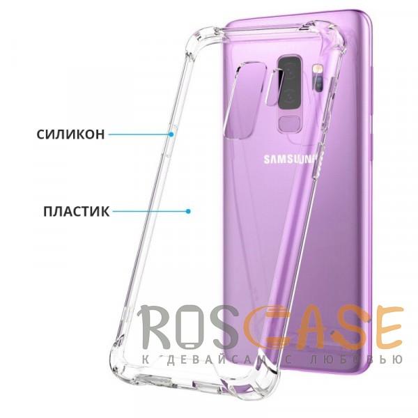 Изображение Прозрачный King Kong Armor | Противоударный прозрачный чехол для Samsung Galaxy S9+ с дополнительной защитой углов