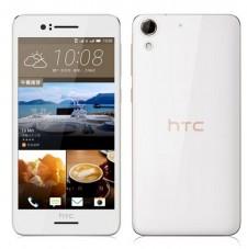 Ультратонкий силиконовый чехол для HTC Desire 728