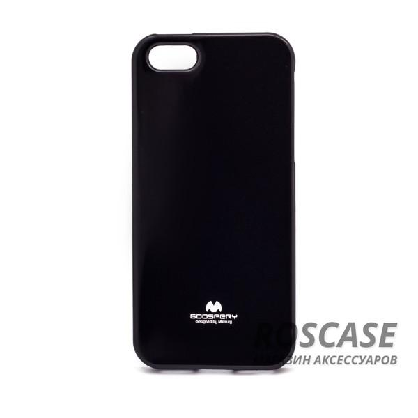TPU чехол Mercury Jelly Color series для Apple iPhone 5/5S/SE (Черный)Описание:&amp;nbsp;&amp;nbsp;&amp;nbsp;&amp;nbsp;&amp;nbsp;&amp;nbsp;&amp;nbsp;&amp;nbsp;&amp;nbsp;&amp;nbsp;&amp;nbsp;&amp;nbsp;&amp;nbsp;&amp;nbsp;&amp;nbsp;&amp;nbsp;&amp;nbsp;&amp;nbsp;&amp;nbsp;&amp;nbsp;&amp;nbsp;&amp;nbsp;&amp;nbsp;&amp;nbsp;&amp;nbsp;&amp;nbsp;&amp;nbsp;&amp;nbsp;&amp;nbsp;&amp;nbsp;&amp;nbsp;&amp;nbsp;&amp;nbsp;&amp;nbsp;&amp;nbsp;&amp;nbsp;&amp;nbsp;&amp;nbsp;&amp;nbsp;&amp;nbsp;&amp;nbsp;Изготовлен компанией&amp;nbsp;Mercury;Спроектирован персонально для Apple iPhone 5/5S/5SE;Материал: термополиуретан;Форма: накладка.Особенности:Исключается появление царапин и возникновение потертостей;Восхитительная амортизация при любом ударе;Гладкая поверхность;Не подвержен деформации;Непритязателен в уходе.<br><br>Тип: Чехол<br>Бренд: Mercury<br>Материал: TPU