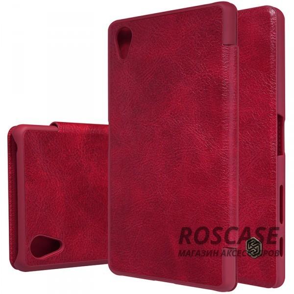 Кожаный чехол (книжка) Nillkin Qin Series для Sony Xperia X / Xperia X Dual (Красный)Описание:производитель:&amp;nbsp;Nillkin;совместим с Sony Xperia X / Xperia X Dual;материал: натуральная кожа;тип: чехол-книжка.&amp;nbsp;Особенности:слот для карточек;ультратонкий;фактурная поверхность;внутренняя отделка микрофиброй.<br><br>Тип: Чехол<br>Бренд: Nillkin<br>Материал: Натуральная кожа
