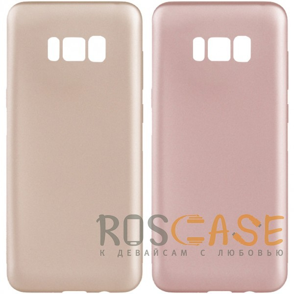 Фото J-Case THIN | Гибкий силиконовый чехол для Samsung G950 Galaxy S8