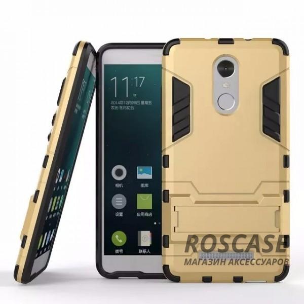 Ударопрочный чехол-подставка Transformer для Xiaomi Redmi Note 3/Note 3 Pro с мощной защитой корпуса (Золотой / Champagne Gold)Описание:материалы  -  поликарбонат, термополиуретан;совместим с Xiaomi Redmi Note 3 / PRO;форм-фактор  -  накладка.Особенности:ударопрочный;антискольжение;легкая фиксация;не деформируется;морозостойкий.<br><br>Тип: Чехол<br>Бренд: Epik<br>Материал: TPU