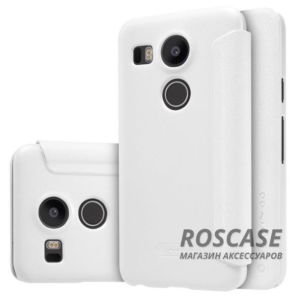 Кожаный чехол (книжка) Nillkin Sparkle Series для LG Google Nexus 5x (Белый)Описание:бренд&amp;nbsp;Nillkin;разработан для LG Google Nexus 5x;материал: искусственная кожа, поликарбонат;тип: чехол-книжка.Особенности:не скользит в руках;защита от механических повреждений;не выгорает;функция Sleep mode;блестящая поверхность;надежная фиксация.<br><br>Тип: Чехол<br>Бренд: Nillkin<br>Материал: Искусственная кожа