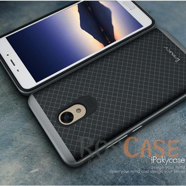 Фотография Черный / Серый iPaky Hybrid | Противоударный чехол для Meizu M5