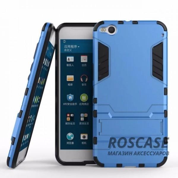 Ударопрочный чехол-подставка Transformer для HTC One X9 с мощной защитой корпуса (Синий / Navy)Описание:материал: термополиуретан/поликарбонат;форм-фактор: накладка;совместимость: смартфон HTC One X9.Особенности:легко фиксируется;имеет все функциональные вырезы;функция подставки;очень просто чистится от полученных загрязнений.<br><br>Тип: Чехол<br>Бренд: Epik<br>Материал: TPU