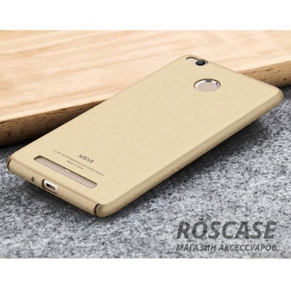 Пластиковый чехол Msvii Quicksand series для Xiaomi Redmi 3 Pro / Redmi 3s (Золотой)Описание:производитель - Msvii;совместим с Xiaomi Redmi 3 Pro / Redmi 3s;материал  -  пластик;тип  -  накладка.&amp;nbsp;Особенности:матовая поверхность;имеет все разъемы;тонкий дизайн не увеличивает габариты;накладка не скользит;защищает от ударов и царапин;износостойкая.<br><br>Тип: Чехол<br>Бренд: Epik<br>Материал: Пластик