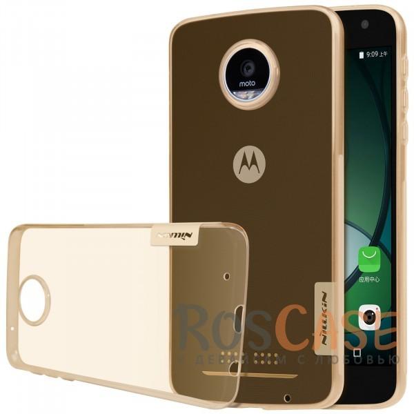 TPU чехол Nillkin Nature Series для Motorola Moto Z Play (Золотой (прозрачный))<br><br>Тип: Чехол<br>Бренд: Nillkin<br>Материал: TPU