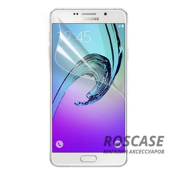 Защитная пленка VMAX для Samsung A710F Galaxy A7 (2016) (Прозрачная)Описание:производитель:&amp;nbsp;VMAX;для Samsung A710F Galaxy A7 (2016);материал: полимер;тип: пленка.&amp;nbsp;Особенности:идеально подходит по размеру;не оставляет следов на дисплее;проводит тепло;не желтеет;защищает от царапин.<br><br>Тип: Защитная пленка<br>Бренд: Vmax