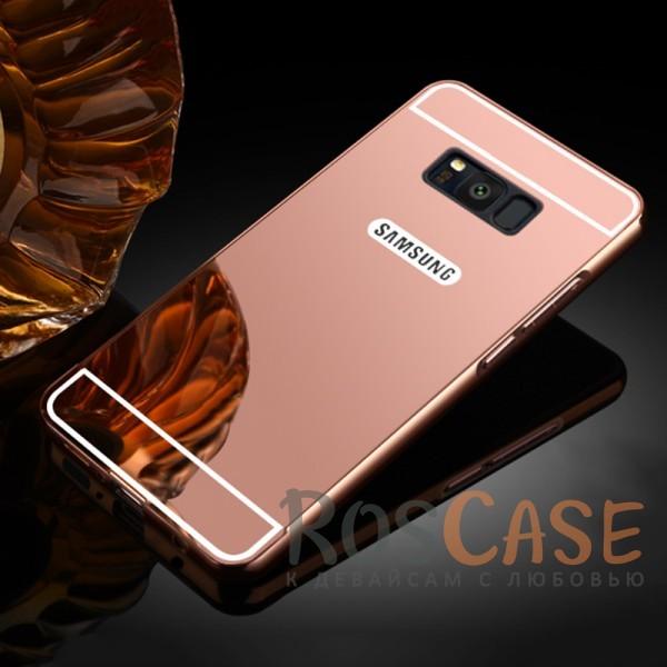 Защитный металлический бампер с зеркальной вставкой для Samsung G955 Galaxy S8 Plus (Розовый)Описание:разработан для Samsung G955 Galaxy S8 Plus;материалы - металл, акрил;тип - бампер с задней панелью;зеркальная поверхность;металлический бампер;защита от царапин и ударов.<br><br>Тип: Чехол<br>Бренд: Epik<br>Материал: Металл