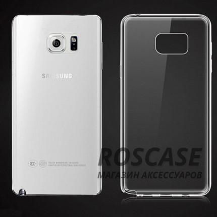 TPU чехол Ultrathin Series 0,33mm для Samsung Galaxy Note 5Описание:изготовлен компанией&amp;nbsp;Epik;разработан для Samsung Galaxy Note 5;материал: термополиуретан;тип: накладка.&amp;nbsp;Особенности:толщина накладки - 0,33 мм;прозрачный;эластичный;надежно фиксируется;есть все функциональные вырезы.<br><br>Тип: Чехол<br>Бренд: Epik<br>Материал: TPU