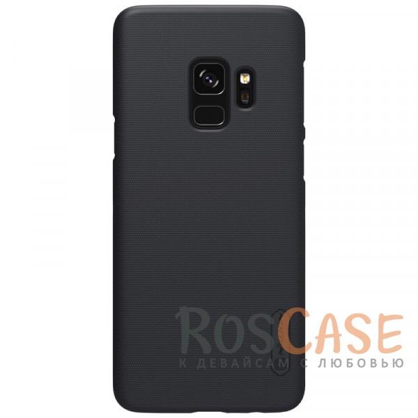 Матовый чехол для Samsung Galaxy S9 (+ пленка) (Черный)Описание:совместимость: Samsung Galaxy S9;материал: поликарбонат;тип: накладка;закрывает заднюю панель и боковые грани;защищает от ударов и царапин;рельефная фактура;не скользит в руках;ультратонкий дизайн;защитная плёнка на экран в комплекте.<br><br>Тип: Чехол<br>Бренд: Nillkin<br>Материал: Поликарбонат