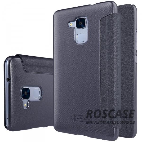 Чехол книжка из гладкой кожи для Huawei GT3 (Черный)Описание:компания&amp;nbsp;Nillkin;учитывает все особенности Huawei GT3;материалы: искусственная кожа, поликарбонат;тип: чехол-книжка.Особенности:не скользит в руках;тонкий дизайн;защита от механических повреждений;блестящая поверхность.<br><br>Тип: Чехол<br>Бренд: Nillkin<br>Материал: Искусственная кожа