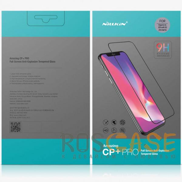 Изображение Черное Nillkin CP+ PRO | Закаленное защитное стекло для Xiaomi Mi 10 Lite / Redmi 10X (Pro)