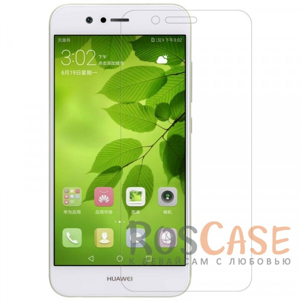 Прозрачная глянцевая защитная пленка на экран с гладким пылеотталкивающим покрытием для Huawei Nova 2 PlusОписание:бренд&amp;nbsp;Nillkin;совместимость - Huawei Nova 2 Plus;материал: полимер;тип: прозрачная пленка;ультратонкая;не влияет на чувствительность экрана;защита от царапин и потертостей;фильтрует УФ-излучение;размер пленки -&amp;nbsp;146,5*68 мм.<br><br>Тип: Защитная пленка<br>Бренд: Nillkin
