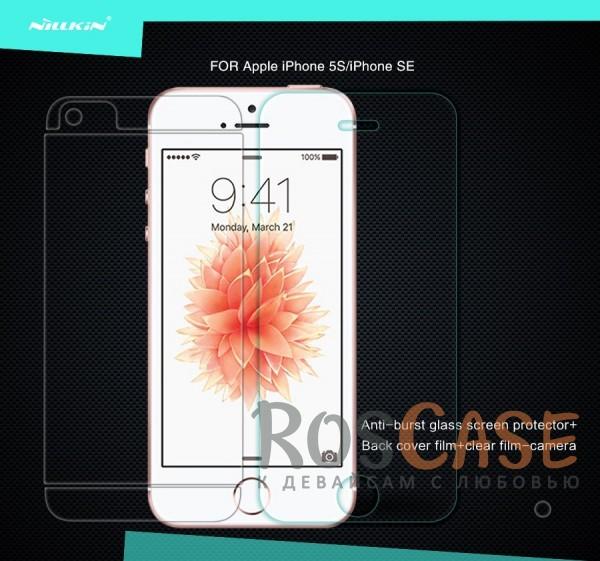 Защитное стекло Nillkin Anti-Explosion Glass Screen (H+) (закругл. края) для Apple iPhone 5/5S/SEОписание:бренд-производитель:&amp;nbsp;Nillkin;совместимость: Apple iPhone 5/5S/5SE;материал: закаленное стекло;тип: стекло с закругленными краями.&amp;nbsp;Особенности:имеются все функциональные вырезы;в комплекте пленка на камеру и заднюю панель;антибликовое покрытие;твердость 9H;не влияет на чувствительность сенсора;легко очищается;толщина - &amp;nbsp;0,3 мм;анти-отпечатки.<br><br>Тип: Защитное стекло<br>Бренд: Nillkin