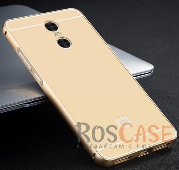 Алюминиевый чехол-бампер с защитной вставкой для Xiaomi Redmi Pro (Золотой)Описание:разработан для Xiaomi Redmi Pro;материал: алюминий;тип: бампер с защитной вставкой для задней панели.&amp;nbsp;Особенности:легкий;прочный;тонкий;стильный дизайн;в наличии все функциональные вырезы;защита от механических повреждений.<br><br>Тип: Чехол<br>Бренд: Epik<br>Материал: Металл