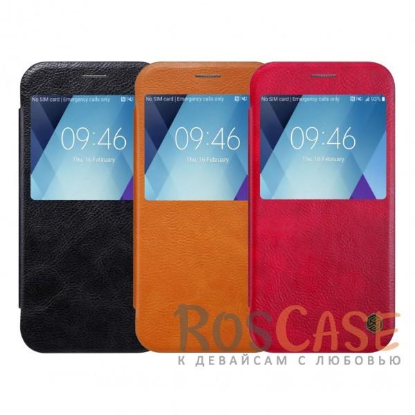 Чехол-книжка из натуральной кожи для Samsung A520 Galaxy A5 (2017)Описание:бренд&amp;nbsp;Nillkin;разработан для Samsung A520 Galaxy A5 (2017);материалы: натуральная кожа, поликарбонат;защищает гаджет со всех сторон;на аксессуаре не заметны отпечатки пальцев;предусмотрены все необходимые вырезы;тонкий дизайн не увеличивает габариты девайса;тип: чехол-книжка.<br><br>Тип: Чехол<br>Бренд: Nillkin<br>Материал: Натуральная кожа