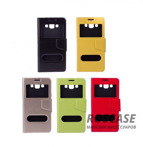 Чехол (книжка) с TPU креплением для Samsung A700H / A700F Galaxy A7Описание:компания-разработчик: Epik;совместимость с устройством модели: Samsung A700H / A700F Galaxy A7;материал изделия: синтетическая кожа и термополиуретан;конфигурация: обложка в виде книжки.Особенности:всесторонняя защита смартфона;высокий класс износоустойчивости;элегантный дизайн;имеет все необходимые функциональные отверстия и окна для экрана.<br><br>Тип: Чехол<br>Бренд: Epik<br>Материал: Искусственная кожа